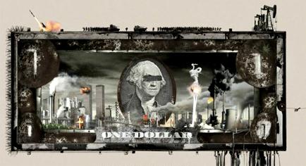 Спасение доллара — война
