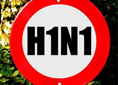 Блог врача: «Шансов выжить от свиного гриппа у пациентов не много»