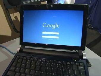 Google выложил в Сеть исходные коды Chrome OS