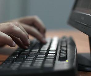 Русские хакеры случайно разоблачили ученых