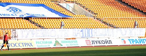Ultras Белой Руси (сезон 2009 1 тур)