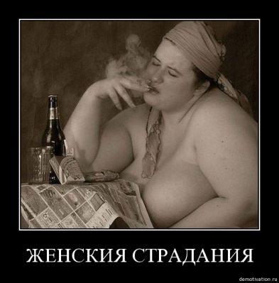 """Веселые картинки"" -7"