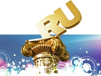 Google, ЖЖ и Русская Википедия получили премию Рунета - 2009