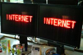 Интернет под угрозой разрушения