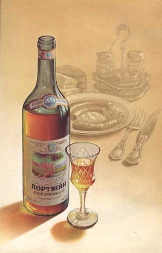 Назад в СССР :  алкоголь