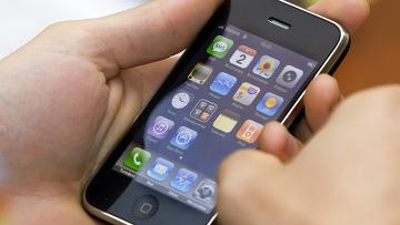 ��������� ������� ������ ��� iPhone ����� �������� �� Apple