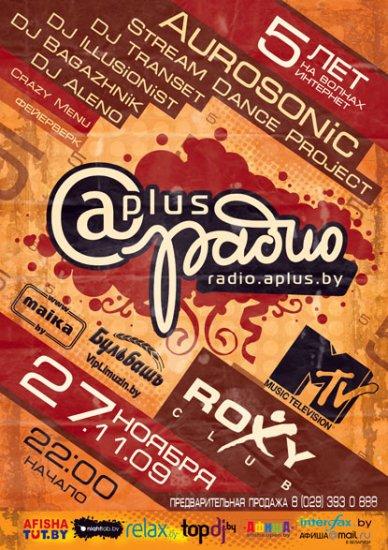 Радио Аплюс, 5 лет в эфире, 27 ноября клуб Рокси