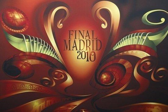 Мадрид в ожидании финала