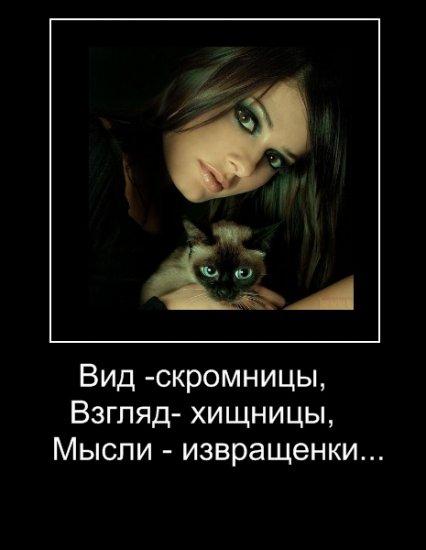 """Демотиваторы """"Романтика"""""""