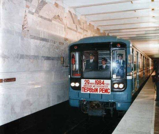 Минскому метро - 25