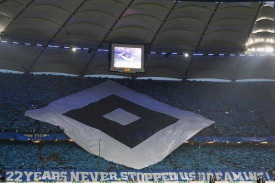 Логотип представят в Гамбурге