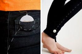Концептуальное зарядное устройство Dancepants