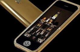 Выпущен самый дорогой iPhone в мире
