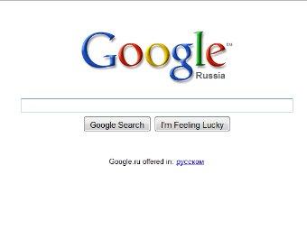 Google убрал все лишнее с главной страницы