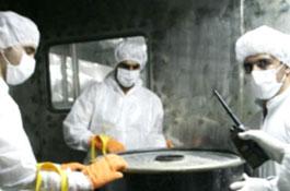 По информации Times, Иран заканчивает работу над созданием атомной бомбы