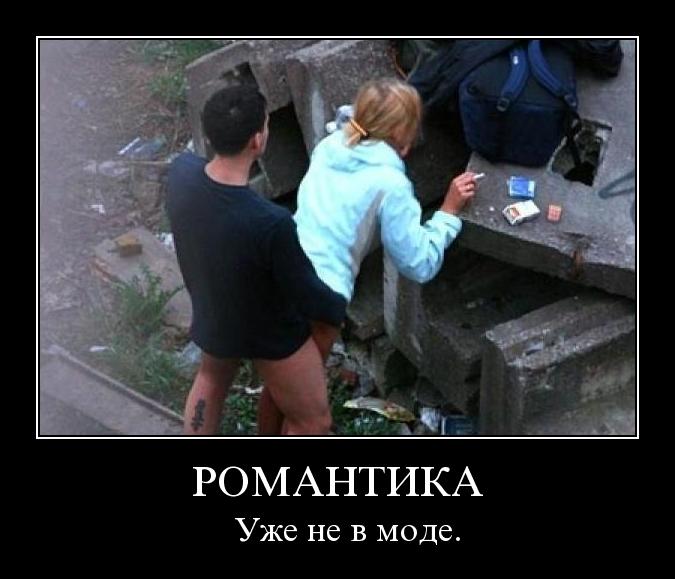 Порно рассказы  PornoRasskazyIntimcom