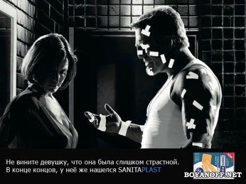 Реклама в фильмах