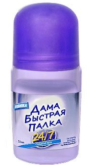 Переведенные на русский язык логотипы
