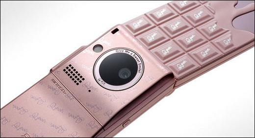 В Японии выпущен телефон-шоколадка
