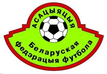Чемпионат Беларуси 2010 года пройдет в три круга