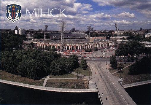 Минск (часть1)