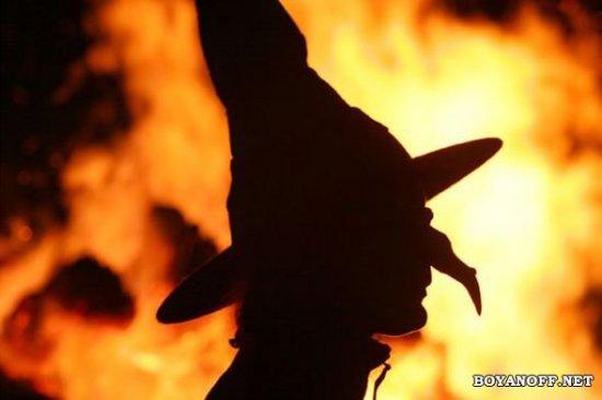 Собрание всех ведьм