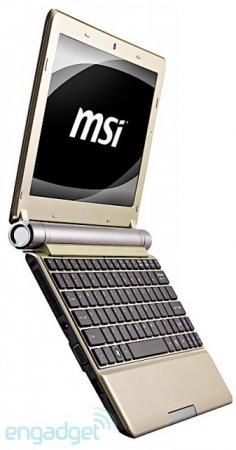 MSI Wind U160 - новые подробности о нетбуке