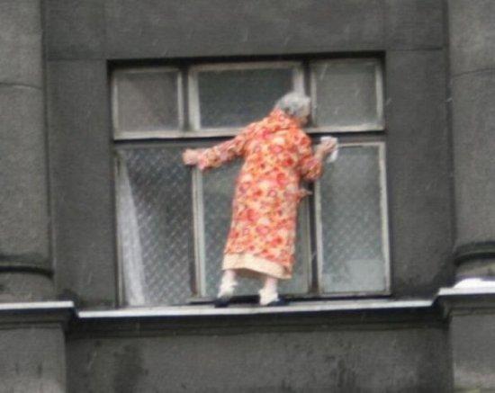Бабушка-экстремалка