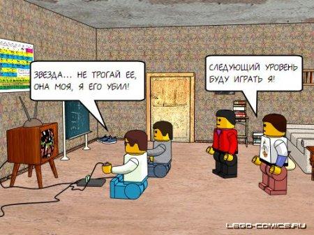 Теория большого взрыва а-ля белорус