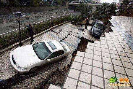 Сломалась дорога