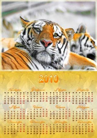 Кому календарик?