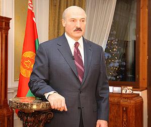 Новогоднее поздравление белорусскому народу