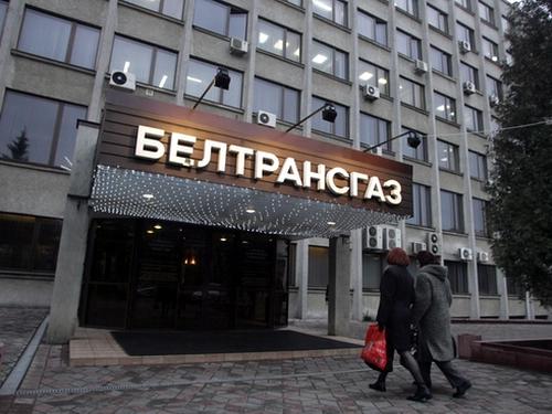 Россия очень хочет получить в собственность Белтрансгаз и Белтопгаз