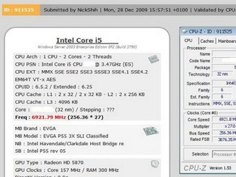 Новый процессор Intel разогнали почти до 7 гигагерц