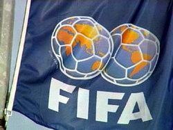 ФИФА назвала символическую сборную мира