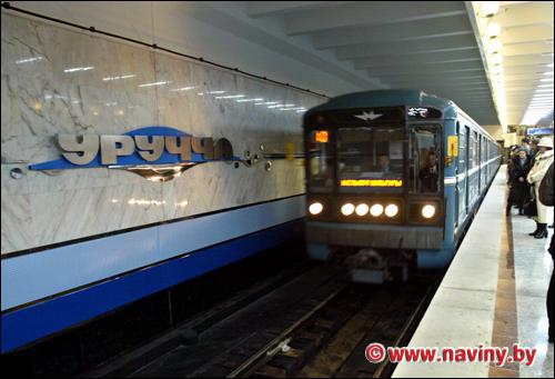 Инфокиоски в метро позволят оплачивать коммунальные услуги и проезд