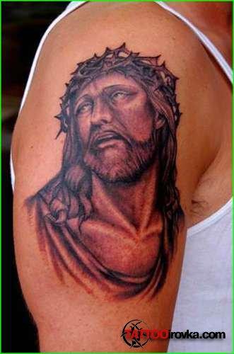 Иисус всегда с тобой