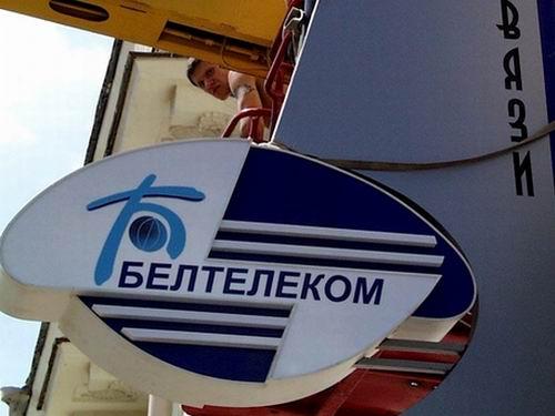 """""""Белтелеком"""" запускает WiMAX в I квартале 2010 года"""