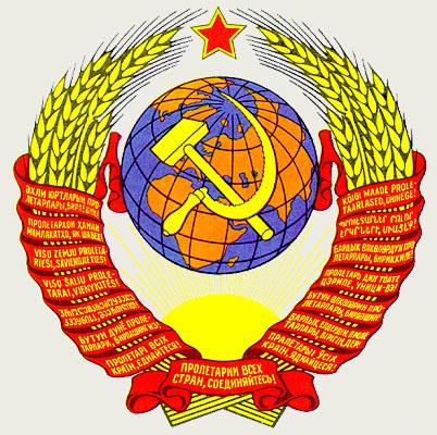 Субкультуры Советского Союза
