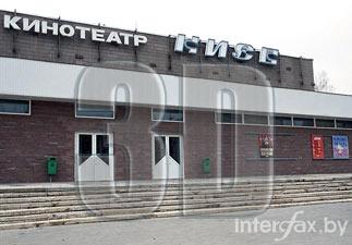 Первый в Беларуси 3D-кинотеатр начинает работу!
