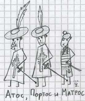 Конкурс детского злобного рисунка