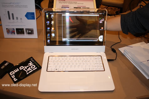 Ноутбук с прозначным OLED-дисплеем от Samsung