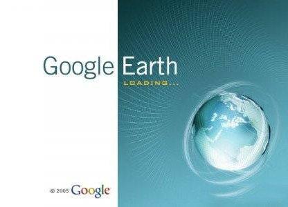 Google Earth помогает найти потерянный город Эльдорадо