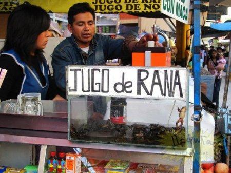 Перуанское пойло № 1 - страшно и полезно