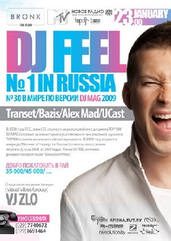 Dj Feel in Minsk 23.01.2010