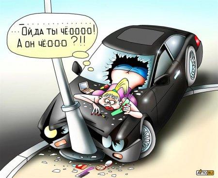 10 распространенных ошибок в вождении