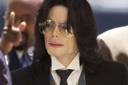 Майкл Джексон был убит: копия свидетельства о смерти