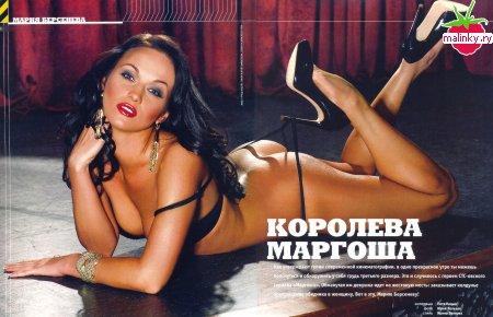 Мария Берсенева обнажилась для Maxim