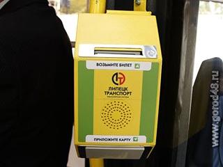 Терминалы в липецких автобусах давали билеты с матом