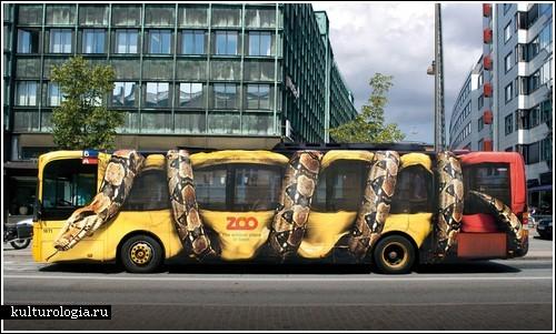 Креативная реклама из Дании